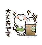 まるぴ★の敬語(個別スタンプ:20)