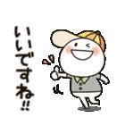 まるぴ★の敬語(個別スタンプ:21)