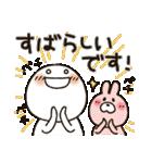 まるぴ★の敬語(個別スタンプ:24)