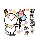 まるぴ★の敬語(個別スタンプ:25)