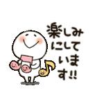 まるぴ★の敬語(個別スタンプ:26)