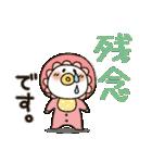 まるぴ★の敬語(個別スタンプ:27)