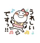 まるぴ★の敬語(個別スタンプ:28)