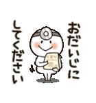 まるぴ★の敬語(個別スタンプ:29)