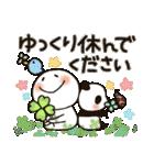まるぴ★の敬語(個別スタンプ:30)