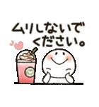 まるぴ★の敬語(個別スタンプ:31)