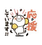 まるぴ★の敬語(個別スタンプ:32)