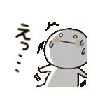まるぴ★の敬語(個別スタンプ:33)