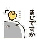 まるぴ★の敬語(個別スタンプ:34)