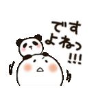 まるぴ★の敬語(個別スタンプ:35)
