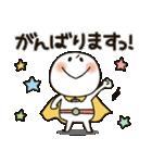 まるぴ★の敬語(個別スタンプ:36)