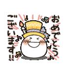 まるぴ★の敬語(個別スタンプ:37)