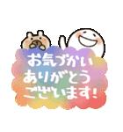 まるぴ★の敬語(個別スタンプ:38)