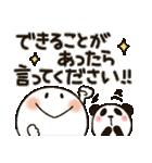 まるぴ★の敬語(個別スタンプ:39)