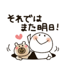 まるぴ★の敬語(個別スタンプ:40)