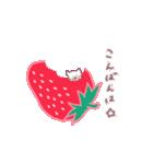 いちご&苺(個別スタンプ:03)