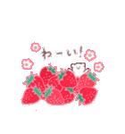 いちご&苺(個別スタンプ:05)