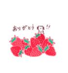 いちご&苺(個別スタンプ:07)