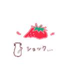 いちご&苺(個別スタンプ:10)