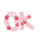 いちご&苺(個別スタンプ:11)