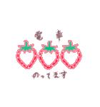 いちご&苺(個別スタンプ:14)