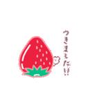 いちご&苺(個別スタンプ:15)