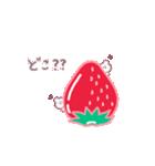 いちご&苺(個別スタンプ:16)