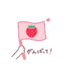 いちご&苺(個別スタンプ:17)