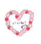 いちご&苺(個別スタンプ:18)