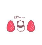 いちご&苺(個別スタンプ:19)