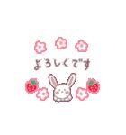 いちご&苺(個別スタンプ:20)