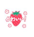 いちご&苺(個別スタンプ:22)