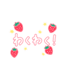 いちご&苺(個別スタンプ:23)