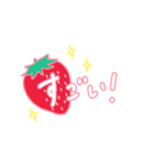 いちご&苺(個別スタンプ:24)