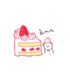 いちご&苺(個別スタンプ:25)