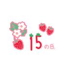 いちご&苺(個別スタンプ:28)