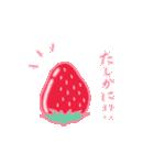 いちご&苺(個別スタンプ:29)