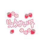いちご&苺(個別スタンプ:30)