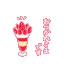 いちご&苺(個別スタンプ:31)