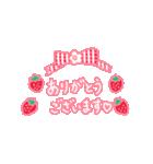 いちご&苺(個別スタンプ:32)