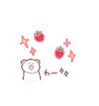いちご&苺(個別スタンプ:33)