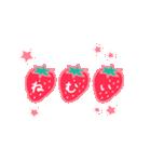 いちご&苺(個別スタンプ:34)