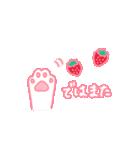 いちご&苺(個別スタンプ:35)