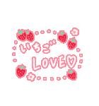 いちご&苺(個別スタンプ:40)