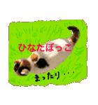 気まま猫舎(個別スタンプ:15)