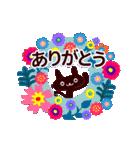 【動く★北欧】大人のあいさつ基本セット(個別スタンプ:01)