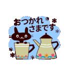 【動く★北欧】大人のあいさつ基本セット(個別スタンプ:02)