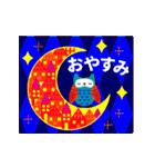 【動く★北欧】大人のあいさつ基本セット(個別スタンプ:03)