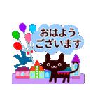 【動く★北欧】大人のあいさつ基本セット(個別スタンプ:04)