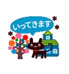【動く★北欧】大人のあいさつ基本セット(個別スタンプ:06)